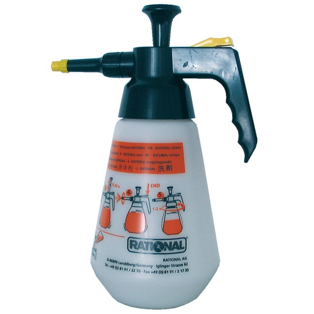 rational_spray_gun